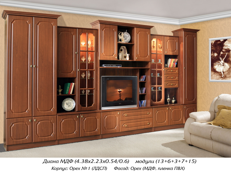 Мебель от производителя! - стенка в гостиную 3 метра в москв.